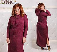 Ангоровое длинное платье батал (К20491), фото 1