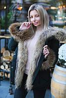 Зимняя женская парка с натуральным мехом енота (К20510), фото 1