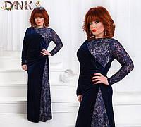 Вечернее платье с гипюровой вставкой батал (К20519), фото 1