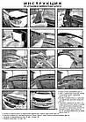 Toyota Fortuner Дефлектор капота мухобойка на для TOYOTA Тойота Fortuner 2005 ->, фото 3