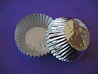 Тарталетки (капсулы) из фольги для кексов, капкейков Серебро