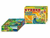 Кубики Казки Пушкіна (12 куб.), арт. 0281, ТехноК