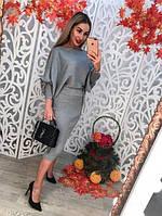 Платье женское приталенное ниже колен (К20824)