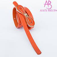Ремень женский узкий гвоздик (оранжевый) 15 мм-купить оптом в Одессе