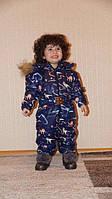 Зимний детский комбинезон с мехом (К20847)