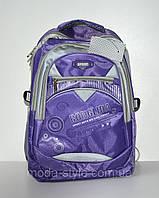 Рюкзак школьный для девочки подростковый