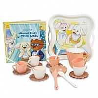 Набір посуду іграшковий Казки у світі моди в коробці + книжка украинский язык