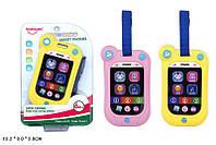 Музыкальная игрушка 789-1 батар,Телефон, мелодии, звуки,на планшетке13,2*8*3 см.