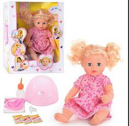 Интерактивная Кукла Валюша Baby Toby TG 0905, говорит, кушает, ходит на горшок