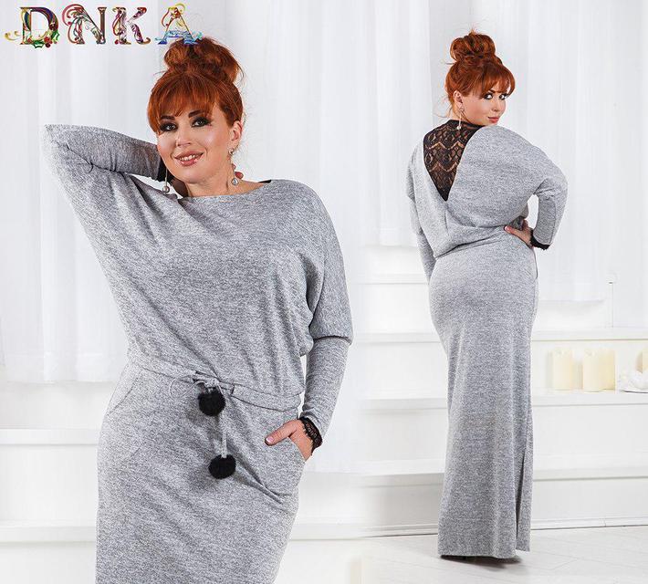 Платье женское длинное с помпонами (К21066)