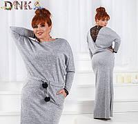 Платье женское длинное с помпонами (К21066), фото 1