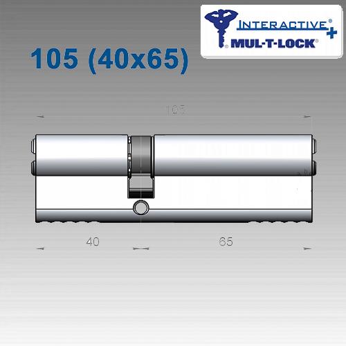 Цилиндр Mul-T-Lock Interactivе+ 105 мм (40х65)