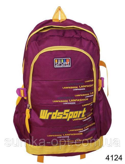 Универсальные рюкзаки для учебы взрослый-подросток (фиолет)45*29