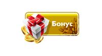 """Бонус 5+ (Возврат средств на мобильный счет при оплате на карту """"ПриватБанк"""")"""