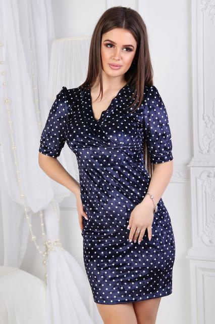 Платье короткое приталенное в горошек (К21398)