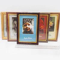 Фото рамка (15х21см) настенная, вертикальная, горизонтальная пластик багет