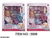 Кукла-пупс Baellar 5999 интерактивная с аксес.горшок коробке 33*20,5*38,5 ш.к./12/