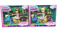 Кукла маленькая 63002 2 вида, с питомцем,коляской,миской,аксесс,в коробке 25*7*20 см.