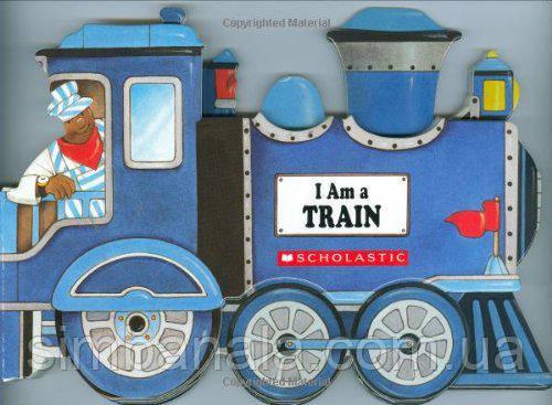 Детская книга на английском I Am A Train