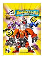 Самурая і Рогач міні набір ЗвеРоботів 2 фігурки, арт. 00741_4, Технолог