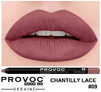 Полуперманентный гелевый карандаш для губ №09 (розовый с шимером) PROVOC Gel Lip Liner Chantilly Lace