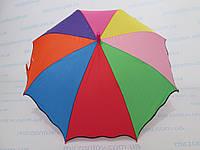 Подростковый  зонт  Радуга, фото 1