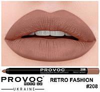 Полуперманентный гелевый карандаш для губ №208 (темно-бежевый) PROVOC Gel Lip Liner Retro Fashion