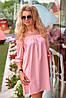 Летнее персиковое Платье Виоланта