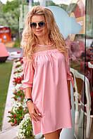 Летнее персиковое Платье Виоланта, фото 1