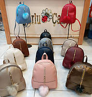 428b668436dc Рюкзаки и сумки оптом в Киеве. Сравнить цены, купить потребительские ...