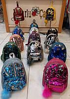 Стильные  женские рюкзаки  и сумки оптом