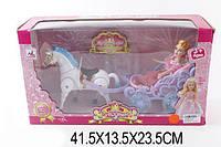 Карета 0058 (437504) с лошадкой, музыкальная игрушка детская ходит, куколкой, в коробке 42*14*24 см.