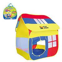 Палатка детская PLAY SMART 905M (5039S) Волшебный Кукольный домик игровой набор в сумке 107*104*110 ш.к./8/