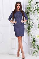 Платье женское короткое джинсовое (К21944), фото 1