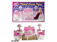 Мебель для куклы Gloria 2317 для гостинной, диван, 2кресла, столик,…в коробке 33*21*8 см.