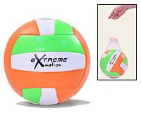 Мяч волейбольный VB510 280 грамм, PVC