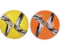 Мяч футбольный CE-102537 350 грамм, PU
