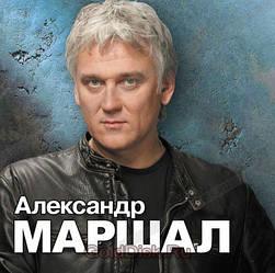 МР3 диск Олександр Маршал