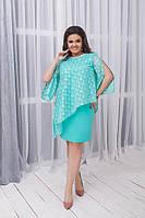 Платье женское летнее с накидкой (К22027), фото 1