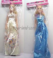 Кукла Барби LT0031/LT0032  2 вида, музыкальная игрушка детская 45 см. , в пакете