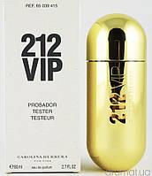 Женская парфюмированная вода Carolina Herrera 212 VIP tester