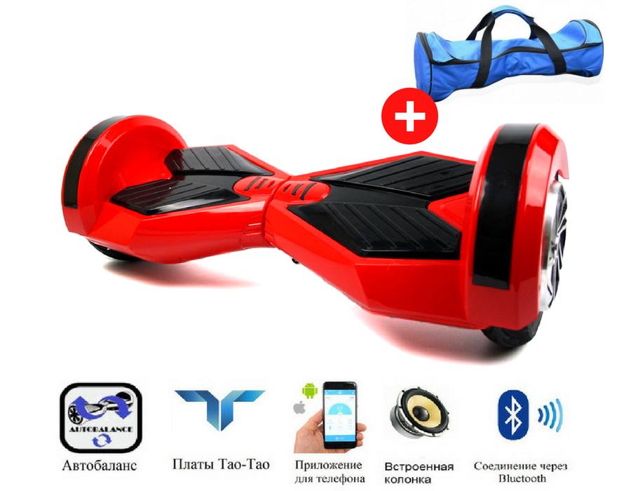 Гироскутер Smart Balance 8 Red (красный)