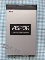 Аккумулятор для Nokia 8800 ARTE / BL-4U