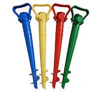 Бур для крепления пляжного зонта в песке, крепление для зонта в землю, бур для зонта. 40 см