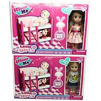 Кукла маленькая 63006W 2 вида,кроватка двухярусная,аксесс,в коробке 26,5*6*18 см.