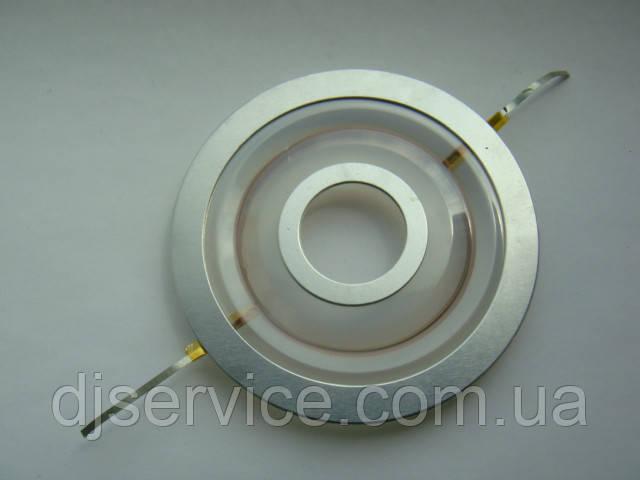 Мембрана (с кольцом)  для пищалок BMS 4544, 4548, 4552, 4555, 4549, 4550, 4590HF. Beyma