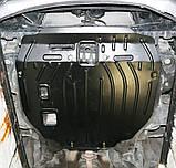 Защита картера двигателя и кпп Hyundai Elantra  2007-, фото 5