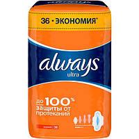 Гигиенические прокладки Always Ultra Normal 36 шт