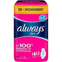 Гигиенические прокладки Always Ultra Super 30 шт