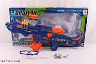 Автомат игрушечное оружие  с паралон.пулями RD8851C  очки, в коробке 65*35*7  см.